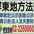 屏東地方法院.jpg