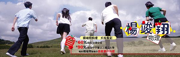 20130824痞克幫大圖