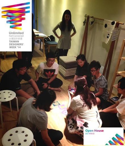 2014Taiwan Design Week Open House in Adamas Archi