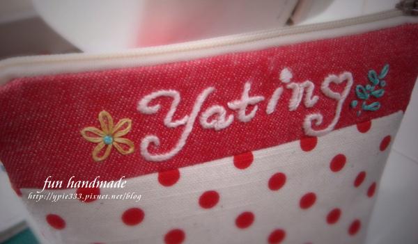 yating03.jpg