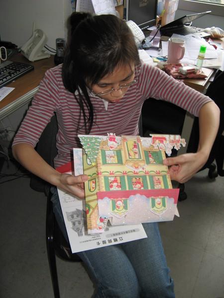 三十歲的生日卡片3.JPG