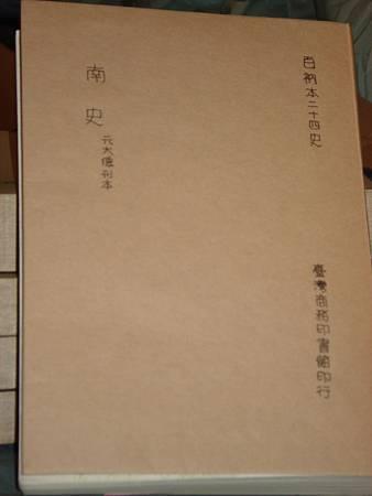 DSC01105.JPG