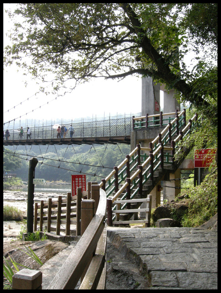 十分寮風景區的四廣潭吊橋