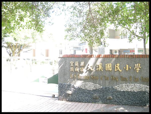 DSCN2114.jpg