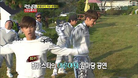 2012.10.14 HoMin - Catch Me @ SBS Running Man.mkv_20121017_214337.375