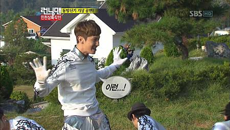 2012.10.14 HoMin - Catch Me @ SBS Running Man.mkv_20121017_214644.342