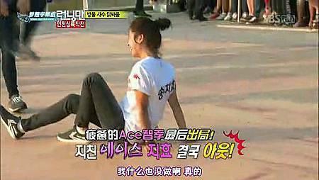 running man 121014  E115 东方神起、文根英  中字_5268508(56)