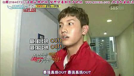 running man 121014  E115 东方神起、文根英  中字_5268508(90)