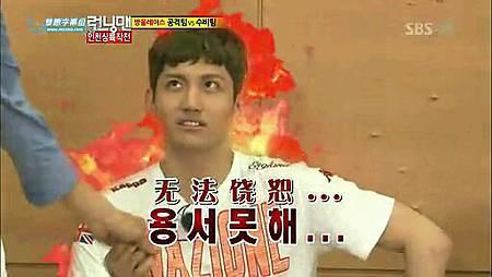 running man 121014  E115 东方神起、文根英  中字_5268508(112)