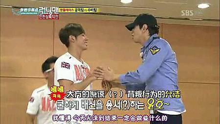 running man 121014  E115 东方神起、文根英  中字_5268508(103)
