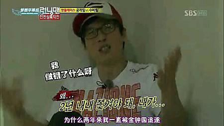 running man 121014  E115 东方神起、文根英  中字_5268508(122)