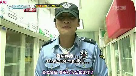running man 121014  E115 东方神起、文根英  中字_5268508(94)