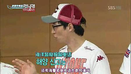 running man 121014  E115 东方神起、文根英  中字_5268508(138)