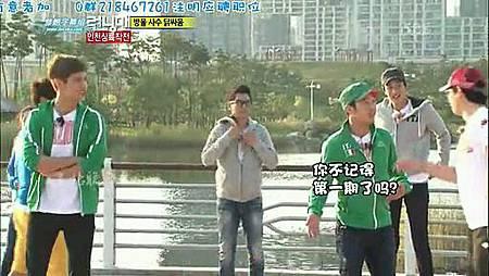 running man 121014  E115 东方神起、文根英  中字_5268508(30)