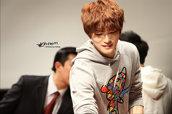JYJ-NII-Fan-Party