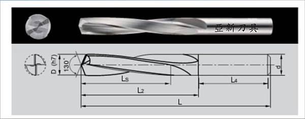 鎢鋼鋁用鑽頭
