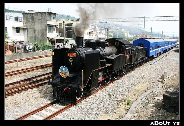 2011舊山線鐵道文化季(上)–★我們開車來去勝興追火車★