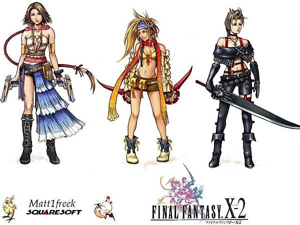 FFX-2的三位主角(2D圖)