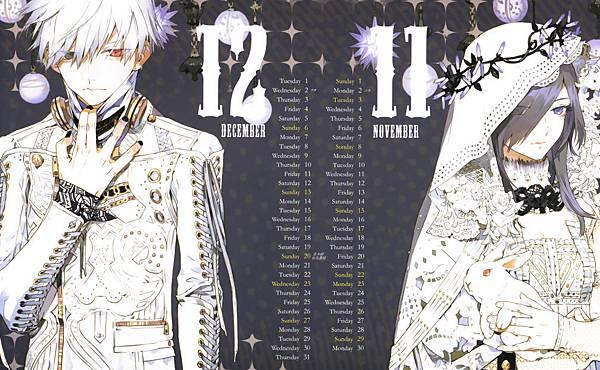 官方月曆圖:男女主角金木與董香
