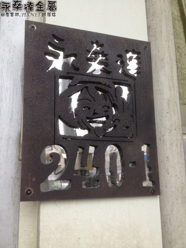 照片iu9
