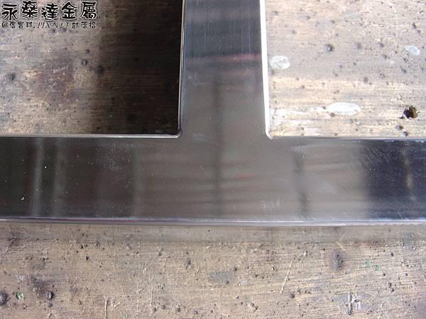 DSC04590