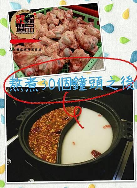 養生的好湯頭,就該是這模樣!!! 「完全不添加味精及任何化學原料」  使得魚骨中的軟骨精髓以及豬大骨鈣質精華, 完全融入湯中,乳白濃郁的色澤~
