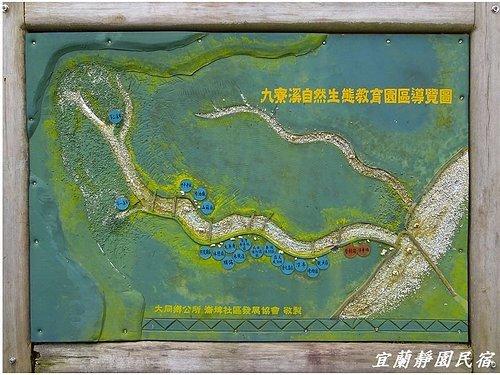 九寮溪生態步道1.jpg