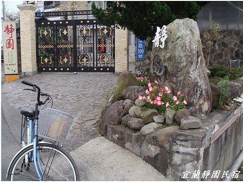 安農溪腳踏車步道1.jpg