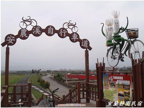 安農溪腳踏車步道5.jpg