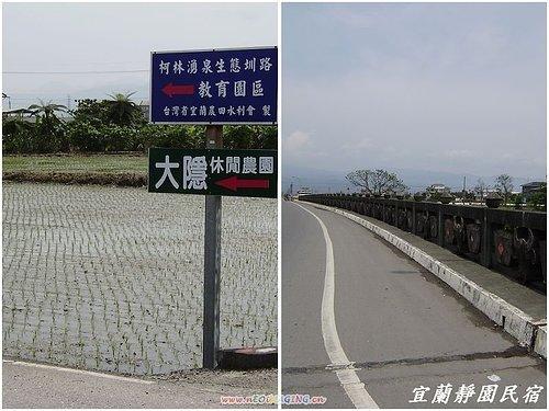 安農溪腳踏車步道20.jpg