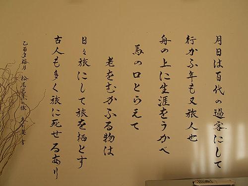 伊賀上野2.jpg