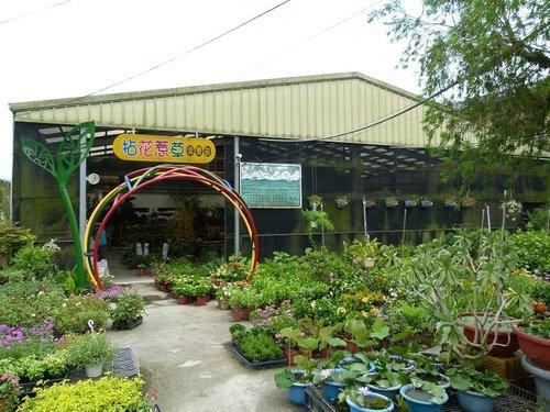 花卉農場1