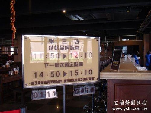 金車威士忌酒場19.jpg