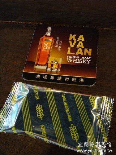 金車威士忌酒場22.jpg