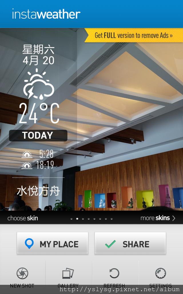 Screenshot_2013-04-20-12-53-17