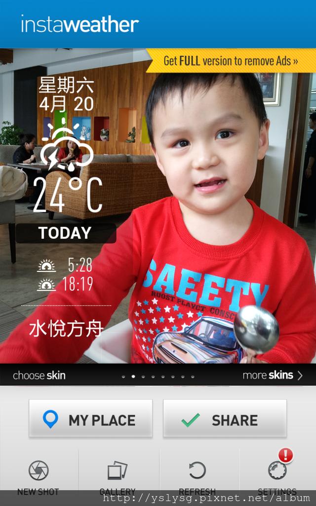 Screenshot_2013-04-20-12-40-53
