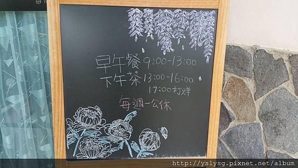 20170713_153259.jpg