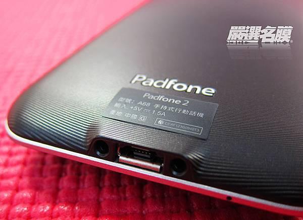 小叮嚀:透過Padfone2 專用訊號線與 USB 電源充電器 連接 電源插頭, 為padfone2 最佳充電方式喔!