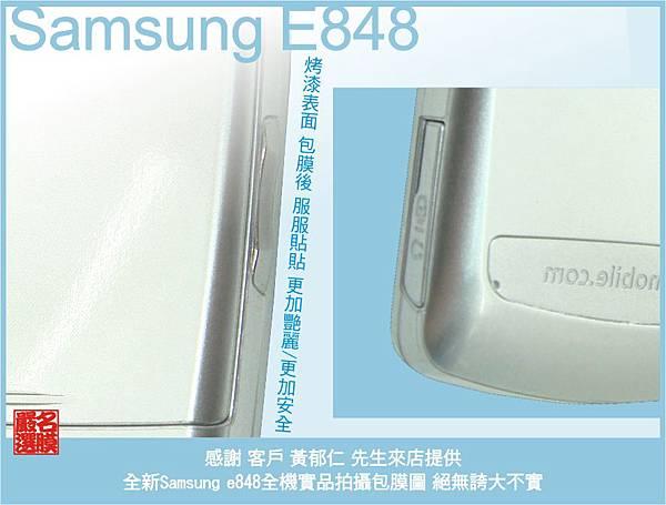 Samsung e848-2.jpg