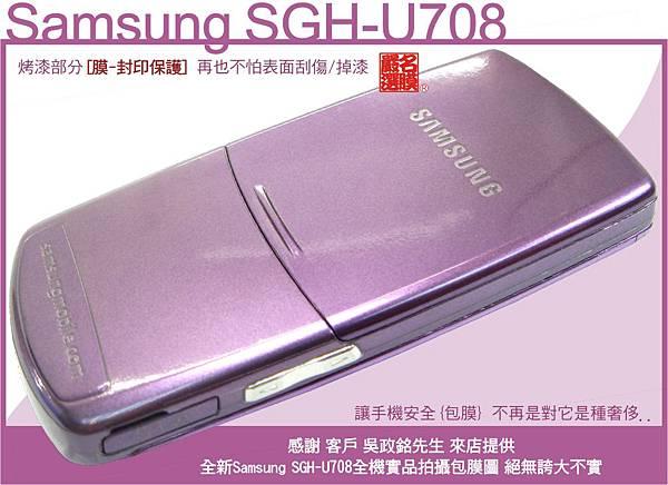 Samsung SGH-U708-3.jpg