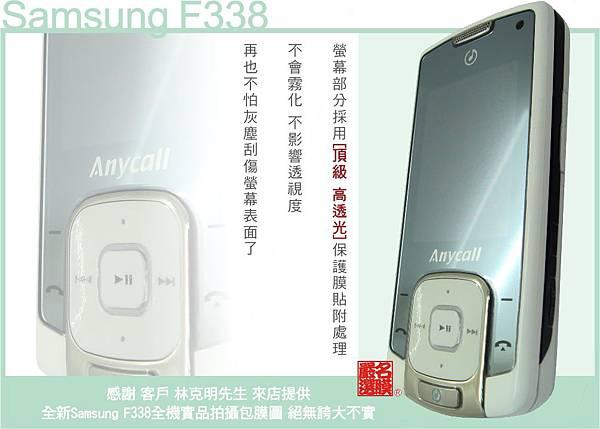Samsung F338-1.jpg