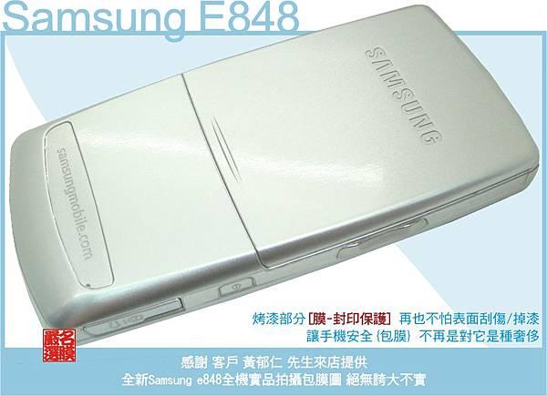 Samsung e848-3.jpg