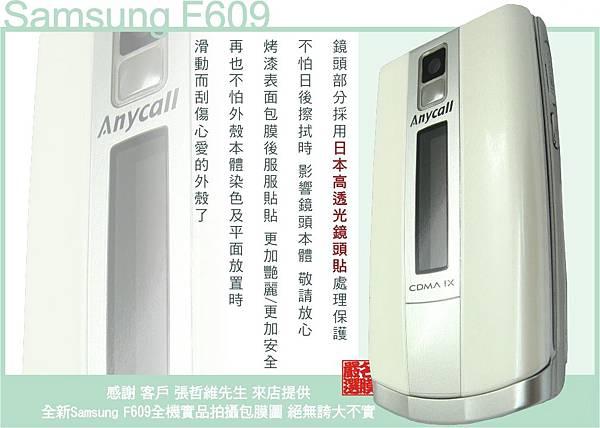 Samsung F609-1.jpg