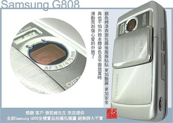 Samsung G808-1.jpg