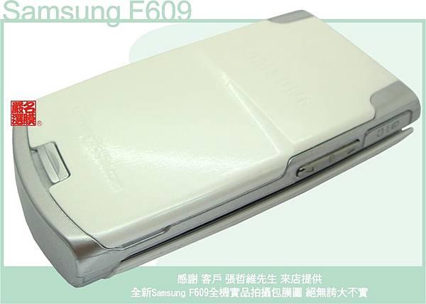 Samsung F609-3.jpg