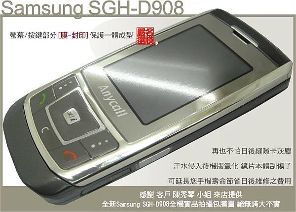 Samsung SGH-D908-1.jpg