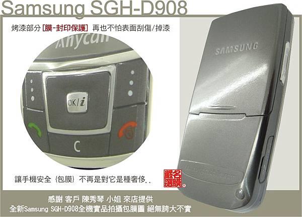 Samsung SGH-D908-3.jpg