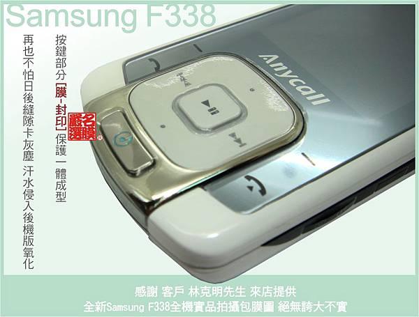 Samsung F338-2.jpg