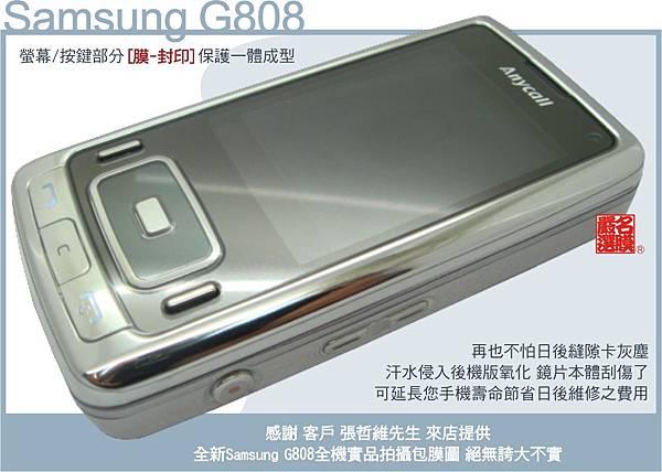 Samsung G808-3.jpg