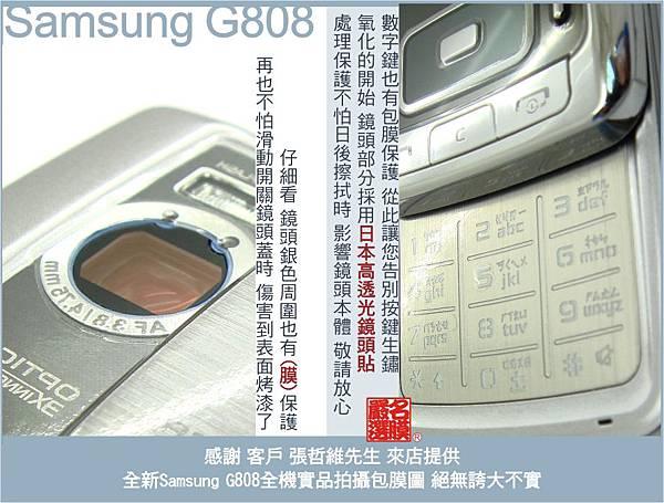Samsung G808-2.jpg